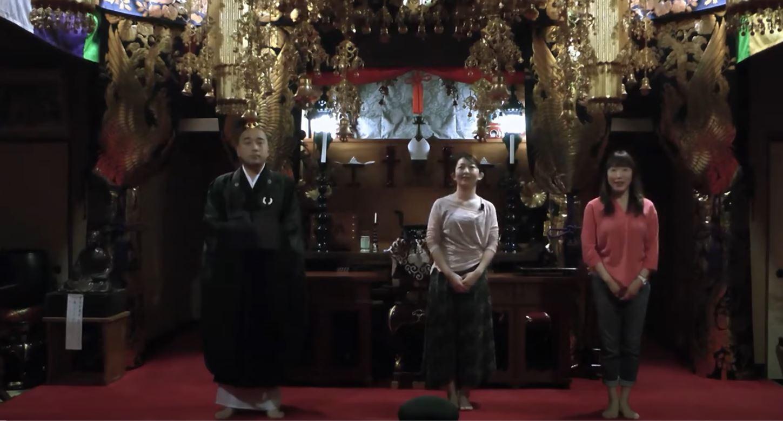 Youtubeで「座禅ヨガ」視聴体験!